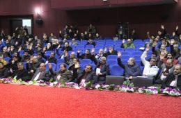 Olağanüstü Seçimli Genel Kurul Toplantısı